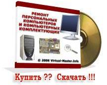 Ecs P4m900t M2 драйвера