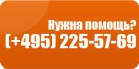 ремонт компьютеров в Москве! Подробности на сайте!